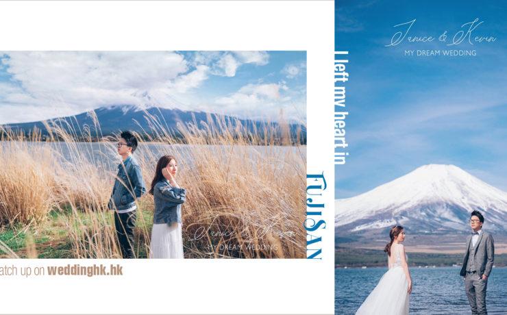 fujishan-opening1