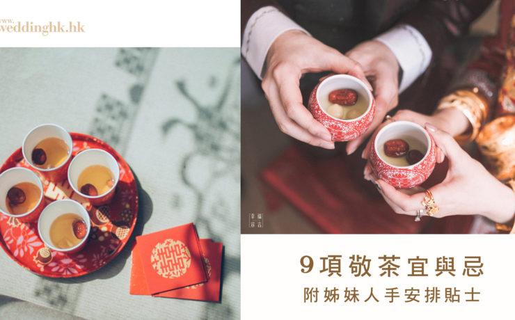 tea-new2
