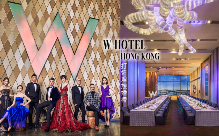 whotel-1