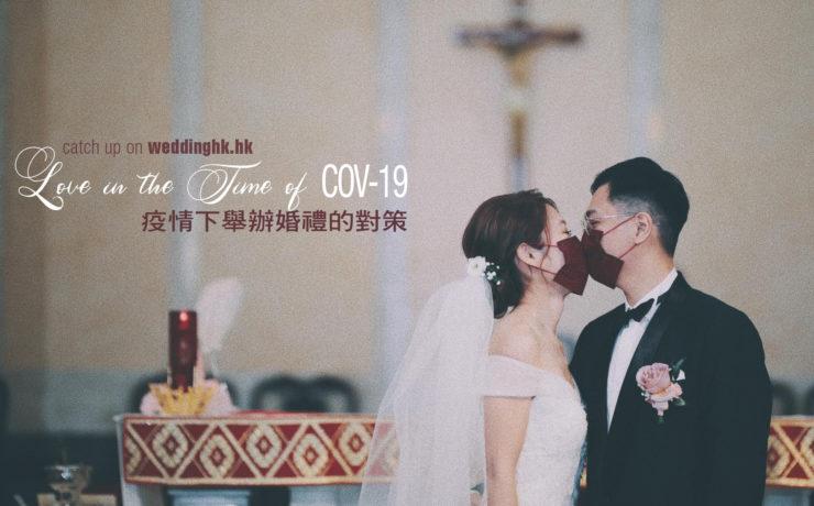 cov-19-open