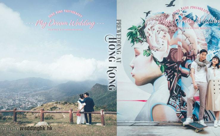 mydream-hk-march20-open3