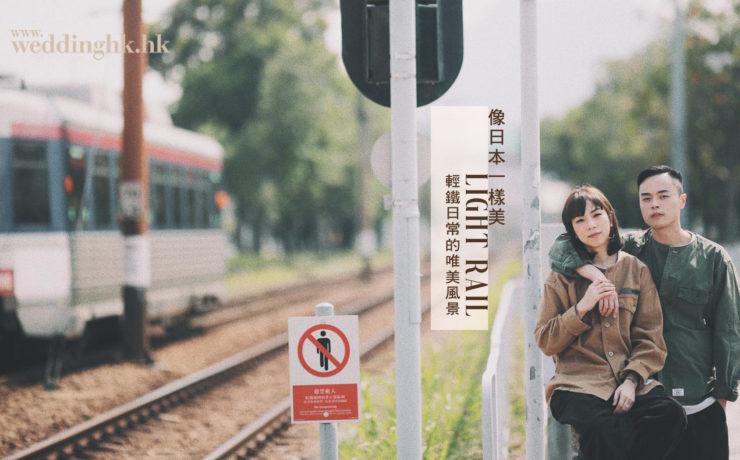 light rail2