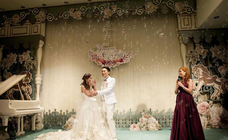 Ada's Wedding